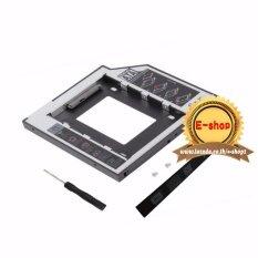ถาดแปลง ใส่ Hdd Ssd ในช่อง Dvd Notebook 12.7mm Universal Sata 2nd Hdd Ssd Hard Drive Caddy  .