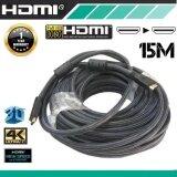 ซื้อ สาย Hdmi ต่อภาพเสียงทีวี ยาว 15M เมตร V1 4 Black ถูก