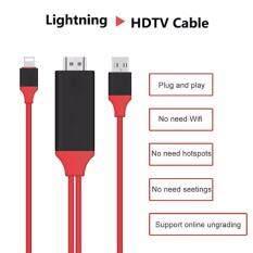 ราคา Hdmi 2M 1080P Lighting 8Pin To Hdmi Converter Adapter Mhl To Hdmi Cable Hdtv Adapter Usb Cable For Iphone 5 5S 6 6S 7 Plus ที่สุด