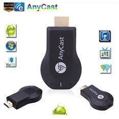 ทบทวน ที่สุด ตัวแปลงสัญญาณภาพ Hdmi Dongle Wifi รองรับ Ios8 9 10 11 Display Receiver Anycast สินค้าของแท้100 Iphoneรองรับทุกอุปกรณ์ผ่านWifiเท่านั้น