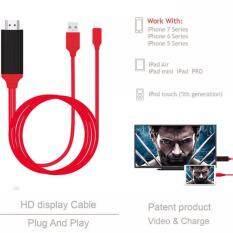 ราคา สายHdmi For Iphone 8 Pin To Hdmi Cable Hdtv Tv Digital Av Adapter Usb Hdmi 1080P Smart Converter Cable For Apple Tv For Iphone 7 6S Plus Ios 8 เอาภาพมือถือไปที่ทีวี ใหม่