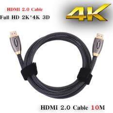 ซื้อ Hdmi สาย Hdmi ยาว10M เมตร V2 ออนไลน์ ถูก