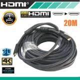 โปรโมชั่น Hdmi สายHdmi M M 20เมตร V1 4 Hdmi ใหม่ล่าสุด