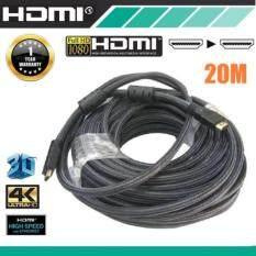 ขาย ซื้อ Hdmi สายHdmi M M 20เมตร V1 4