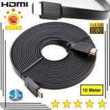 Hdmi High Speed 10M 1080P 3D Ver 1 4 สายแบบอ่อนแบนยาว 10เมตร Black เป็นต้นฉบับ