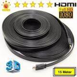 ขาย ซื้อ Hdmi High Speed 15M 1080P 3D Ver 1 4 สายแบบอ่อนแบนยาว 15เมตร Black ใน กรุงเทพมหานคร