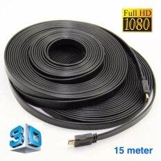 ซื้อ Hdmi High Speed 15M 1080P 3D Ver 1 4 สายแบบอ่อนแบนยาว 15เมตร Black ถูก