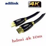 ขาย สาย Hdmi Male To Hdmi Male Cable 10M V2 4K Adilink 1080P Hd ถูก