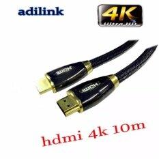 ส่วนลด สาย Hdmi Male To Hdmi Male Cable 10M V2 4K Adilink 1080P Hd