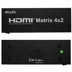 ขาย Hdmi New Hdmi Matrix 4X2 Switch Splitter Hifi Matrix 4 In 2 Out With Remote Control Audio Supports Hdmi V1 4 3D 4Kx2K กรุงเทพมหานคร