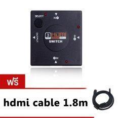 ขาย Hdmi Switch Selected Full Hd เข้า3ออก1 Tv ใน กรุงเทพมหานคร