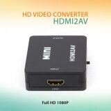Hdmi To Rca Av Cvbs Adapter Hd 1080P Mini Hdmi2Av Video Converter Black อแดปเตอร์แปลงสัญญาณ สีดำ Dds กรุงเทพมหานคร