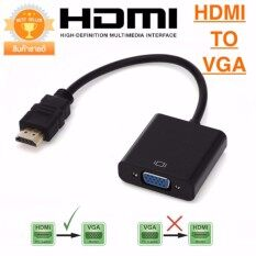 Hdmi To Vga Converter Cable , Adapter For Computer Pc/notebook Dvd (&more) Connect To Tv Monitor Projector.