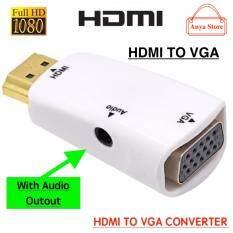 โปรโมชั่น Hdmi To Vga Audio Converter 1080P Hdmi To Vga Adapter With Audio For Pc Computer Notebook Desktop Tablet To Hdtv Projector Display กรุงเทพมหานคร