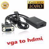 ราคา Hdmi ตัวแปลงสัญญาณ Vga To Hdmi With Audio Full Hd มีเสียงด้วย Black เป็นต้นฉบับ