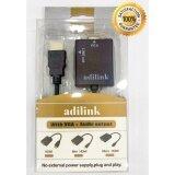 ราคา สายแปลงจาก Hdmi ออก Vga Audio Hdmi To Vga Audio Converter Adapter Hd1080P Cable Audio Output ยี่ห้อAdilink ออนไลน์