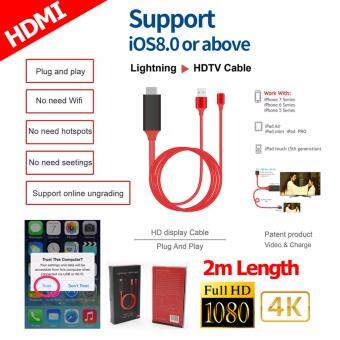 New 2m for 8 pin Lightning To HDMI/HDTV AV TV Cable Adapter 1080P For Apple iPhone 7 7S plus 6 6S Plus 5S iPad Mini iPad Air