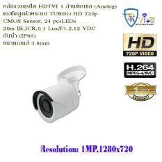 กล้องวงจรปิดทรงกระบอก HDTVI 1 ล้านพิกเซล