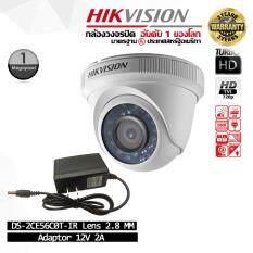 กล้องวงจรปิด HDTVI 1ล้านพิกเซล Dome Camera Hikvision DS-2CE56C0T-IR Hikvision HDTVI 1MP Lens 2.8 mm  พร้อม Adaptor 12V 2A