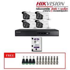 ชุดโปรกล้องวงจรปิดพร้อมเครื่องบันทึกระบบ HDTVI 2 ล้านพิกเซล HIKVISION  EXIR Bullet Camera DS-2CE16D0T -IT3 ,DS-7204HQHI-F1/N  พร้อม  Harddisk WD 1 TB x 1