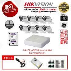 ชุดกล้องวงจรปิด HDTVI HIKVISION 1 Megapixel DS-2CE16C0T-IR x 8 ตัว DS-7108HGHI-F1 8 CH x 1 ตัว พร้อมHarddisk 1 TB  อุปกรณ์ , Power Supply 20 A, BNC  ,Jack DC