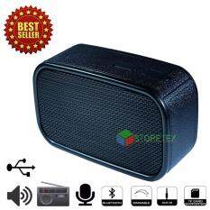 ราคา Hdy N11I Speaker Music Bluetooth Usb Aux Tf Tel Fm ลำโพงไร้สายบลูทูธ เป็นต้นฉบับ