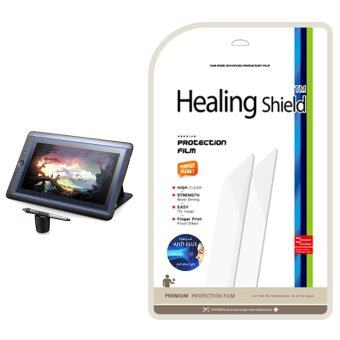 HealingShield Wacom CINTIQ 13HD(DTK-1300) Blue-Light Cut Screen Protector