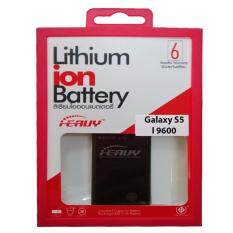 Heavy แบตเตอรี่ Samsung Galaxy S5 (I9600)  lithium ion battery