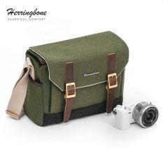 กระเป๋า Herringbone รุ่น Postman Small Olive