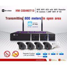 กล้อง WI-FI Hi-view  4CH IR CAMERA 1.3MP