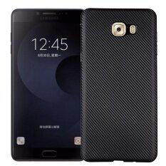 ขาย ซื้อ Hicase Ultra Light Slim Shockproof Silicone Tpu Protective Case Cover For Samsung Galaxy C9 Pro Black Intl ใน จีน
