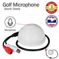 Novagear Microphone Golf / ไมโครโฟนกล้องวงจรปิด - ทรงลูกกอล์ฟ / CCTV / IP Camera