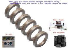 ราคา High Performance 200 Cores Speaker Cable Intl