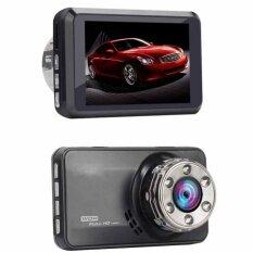 High Quality Car DVR T638 Car Camera 6pcs  Light Night Vision Novatek NTK96223 FHD 1080P กล้องติดรถยนต์ มีระบบเซนเซอร์ ภาพคมชัด