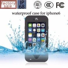 ราคา High Quality For Iphone 6 6S Waterproof Case Intl ออนไลน์ จีน