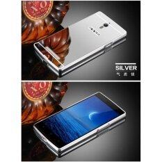 ราคา High Quality Mirror Metal Frame Back Case Cover For Oppo Find 7 Intl ใน จีน