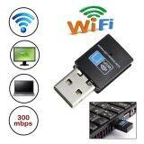 ซื้อ High Speed 300Mbps Mini Usb Wireless Wifi Adapter Wireless Lan Network Card Dongle 802 11N G B Wifi Receiver Adaptador Intl ใหม่