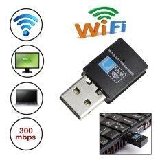 ราคา High Speed 300Mbps Mini Usb Wireless Wifi Adapter Wireless Lan Network Card Dongle 802 11N G B Wifi Receiver Adaptador Intl Unbranded Generic ใหม่