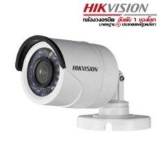 Hikvisionกล้องกระบอก 2 ล้าน รุ่น DS-2CE16D0T-IRF/3.6MM  ใส่ได้กับเครื่องทุกแบรนด์