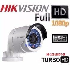 กล้อง HIKVISION 2 MP DS-2CE16DOT-IR