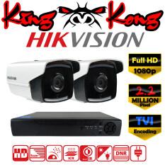 Hikvision ชุดกล้องวงจรปิดกล้อง 4CH CCTV กล้อง 2ตัว ทรงกระบอก 2.0 MP Full HD  และอนาล็อก เครื่องบันทึก 4ช่อง 1080P  DVR, NVR, AHD, TVI, CVI, Analog DS-2CE16D1T-IT5