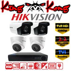 Hikvision ชุดกล้องวงจรปิดกล้อง 4CH CCTV กล้อง 4ตัว ทรงกระบอก  และโดม 1.0 MP Full HD  และอนาล็อก เครื่องบันทึก 4ช่อง 1080P  DVR, NVR, AHD, TVI, CVI, Analog DS-2CE16D1T-IT5 & DS-2CE56D1T-IT3