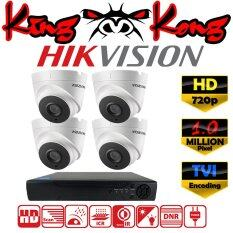 Hikvision ชุดกล้องวงจรปิดกล้อง 4CH CCTV กล้อง 4ตัว โดม 1.0 MP HD  และอนาล็อก เครื่องบันทึก 4ช่อง 1080N  DVR, NVR, AHD, TVI, CVI, Analog DS-2CE56C0T-IT3