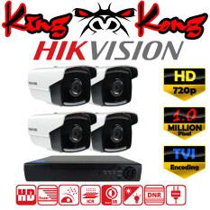 Hikvision ชุดกล้องวงจรปิดกล้อง 4CH CCTV กล้อง 4ตัว ทรงกระบอก 1.0 MP HD  และอนาล็อก เครื่องบันทึก 4ช่อง 1080N  DVR, NVR, AHD, TVI, CVI, Analog DS-2CE16C0T-IT3