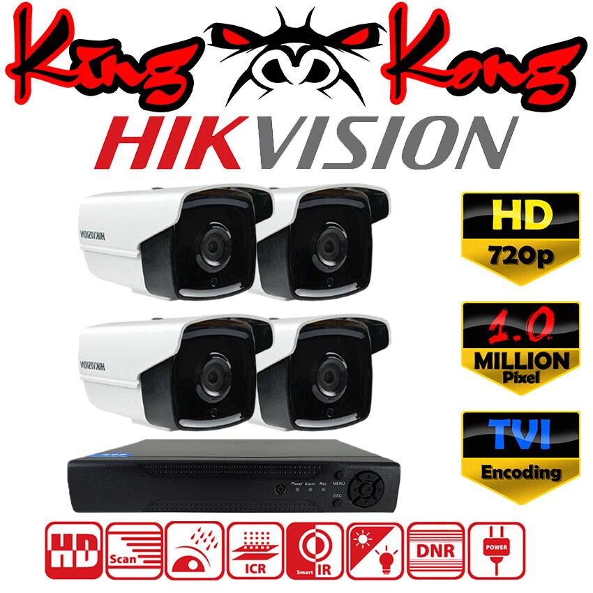ใช้ดีไหมค่ะ ชุดกล้องวงจรปิด Hikvision 4CH CCTV 1.0MP HD 720p ทรงกระบอก กล้อง 4ตัว เลนส์ 3.6mm / IR-Cut / Night Vision / Day&Night / Water Proof พร้อมเครื่องบันทึก 4ช่อง 1080N DVR, NVR, AHD, TVI, CVI, Analog ภาพคมชัดและดีที่สุด