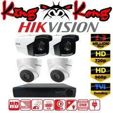 ราคา Hikvision ชุดกล้องวงจรปิดกล้อง 4Ch Cctv กล้อง 4ตัว ทรงกระบอก และโดม 1 3 Mp Hd และอนาล็อก เครื่องบันทึก 4ช่อง 1080N Dvr Nvr Ahd Tvi Cvi Analog Ds 2Ce16C3T It3 Ds 2Ce56C3T It3 เป็นต้นฉบับ