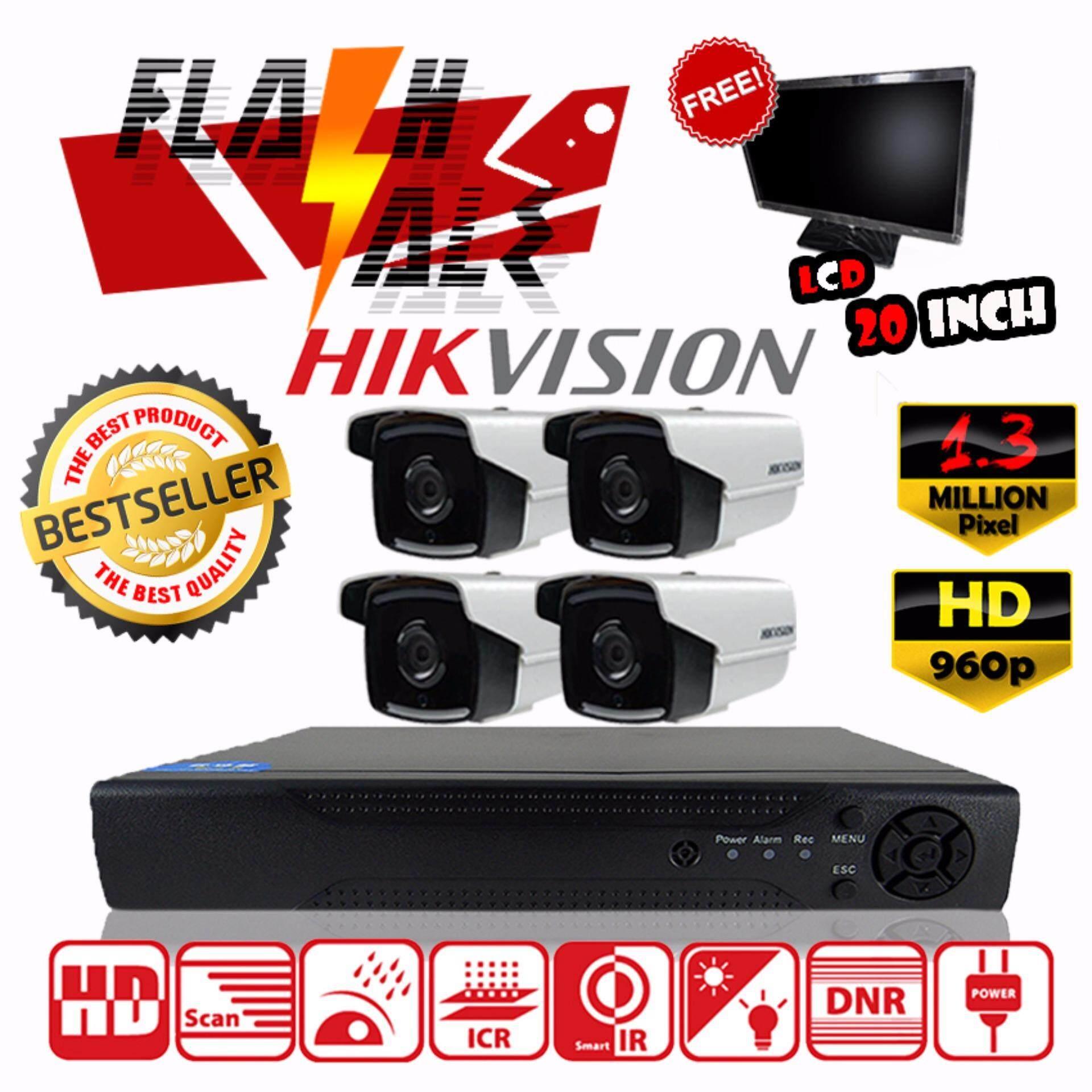ใช้ดีจริง Hikvision ชุดกล้องวงจรปิดกล้อง 4CH CCTV กล้อง 4ตัว ทรงกระบอก 1.3 MP HD / IR-Cut / Night Vision / Day&Night / Water Proof และอนาล็อก เครื่องบันทึก 4ช่อง 1080N DVR, NVR, AHD, TVI, CVI, Analog ฟรี LCD ภาพสวย คมชัด