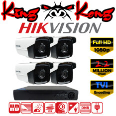Hikvision ชุดกล้องวงจรปิดกล้อง 4CH CCTV กล้อง 4ตัว ทรงกระบอก 2.0 MP Full HD  และอนาล็อก เครื่องบันทึก 4ช่อง 1080P  DVR, NVR, AHD, TVI, CVI, Analog DS-2CE16D1T-IT5