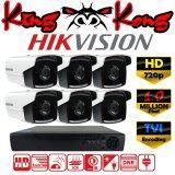 ซื้อ Hikvision ชุดกล้องวงจรปิดกล้อง 8Ch Cctv กล้อง 6ตัว ทรงกระบอก 1 Mp Hd และอนาล็อก เครื่องบันทึก 8ช่อง 1080N Dvr Nvr Ahd Tvi Cvi Analog Ds 2Ce16C0T It3 ถูก ใน กรุงเทพมหานคร