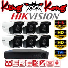 Hikvision ชุดกล้องวงจรปิดกล้อง 8CH CCTV กล้อง 6ตัว ทรงกระบอก 1.3 MP HD  และอนาล็อก เครื่องบันทึก 8ช่อง 1080N  DVR, NVR, AHD, TVI, CVI, Analog DS-2CE16C3T-IT3